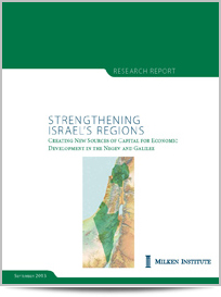 Strengthening Israel's Regions